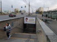 Бэклайт №239093 в городе Киев (Киевская область), размещение наружной рекламы, IDMedia-аренда по самым низким ценам!