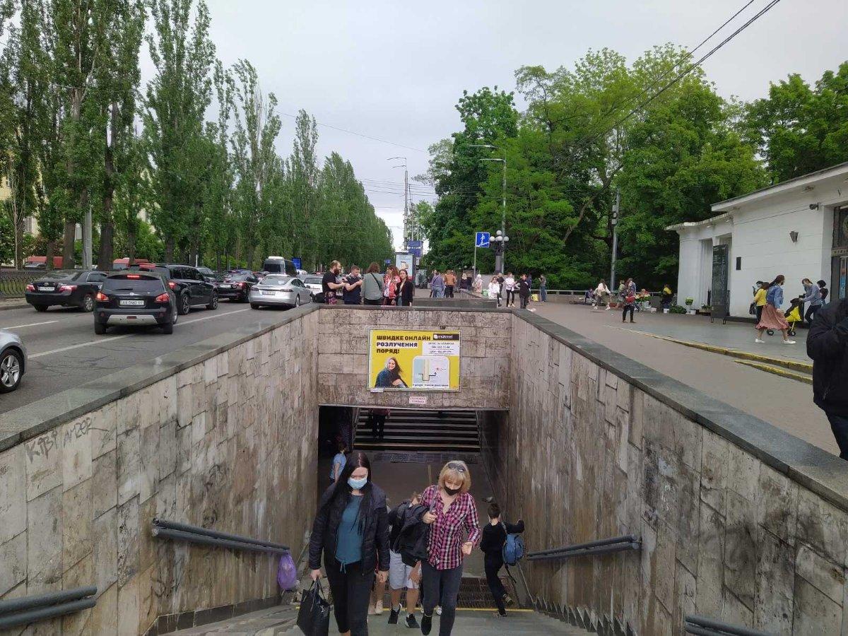 Бэклайт №239094 в городе Киев (Киевская область), размещение наружной рекламы, IDMedia-аренда по самым низким ценам!