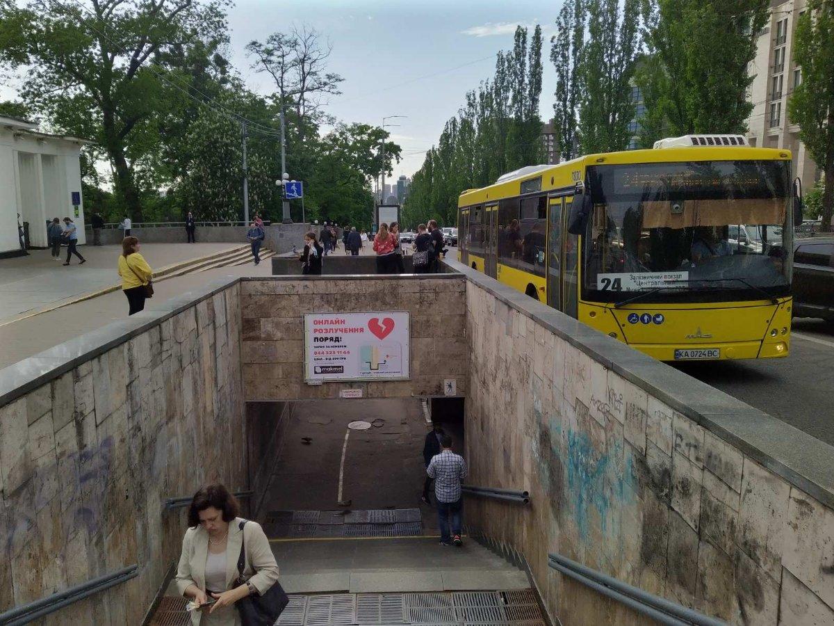 Бэклайт №239095 в городе Киев (Киевская область), размещение наружной рекламы, IDMedia-аренда по самым низким ценам!
