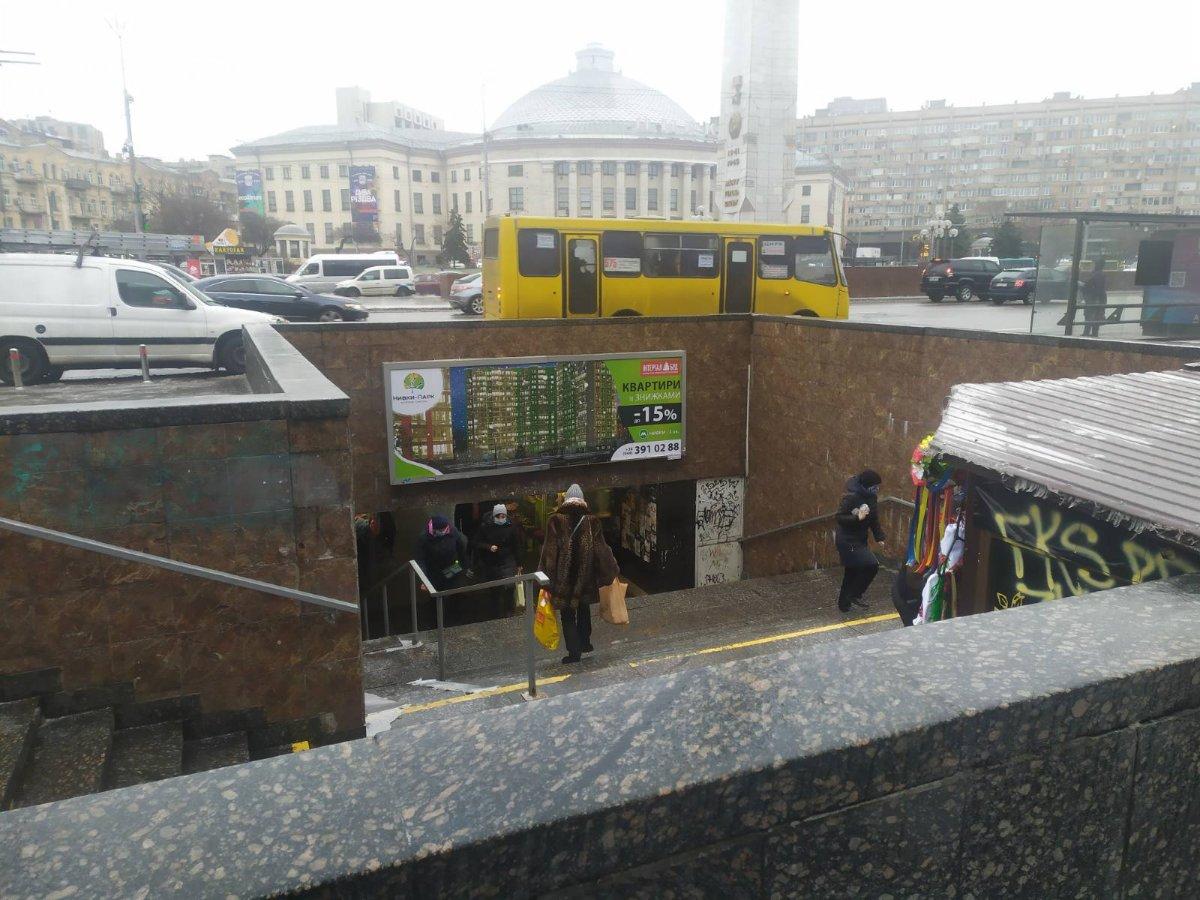Бэклайт №239097 в городе Киев (Киевская область), размещение наружной рекламы, IDMedia-аренда по самым низким ценам!