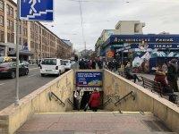 Бэклайт №239099 в городе Киев (Киевская область), размещение наружной рекламы, IDMedia-аренда по самым низким ценам!