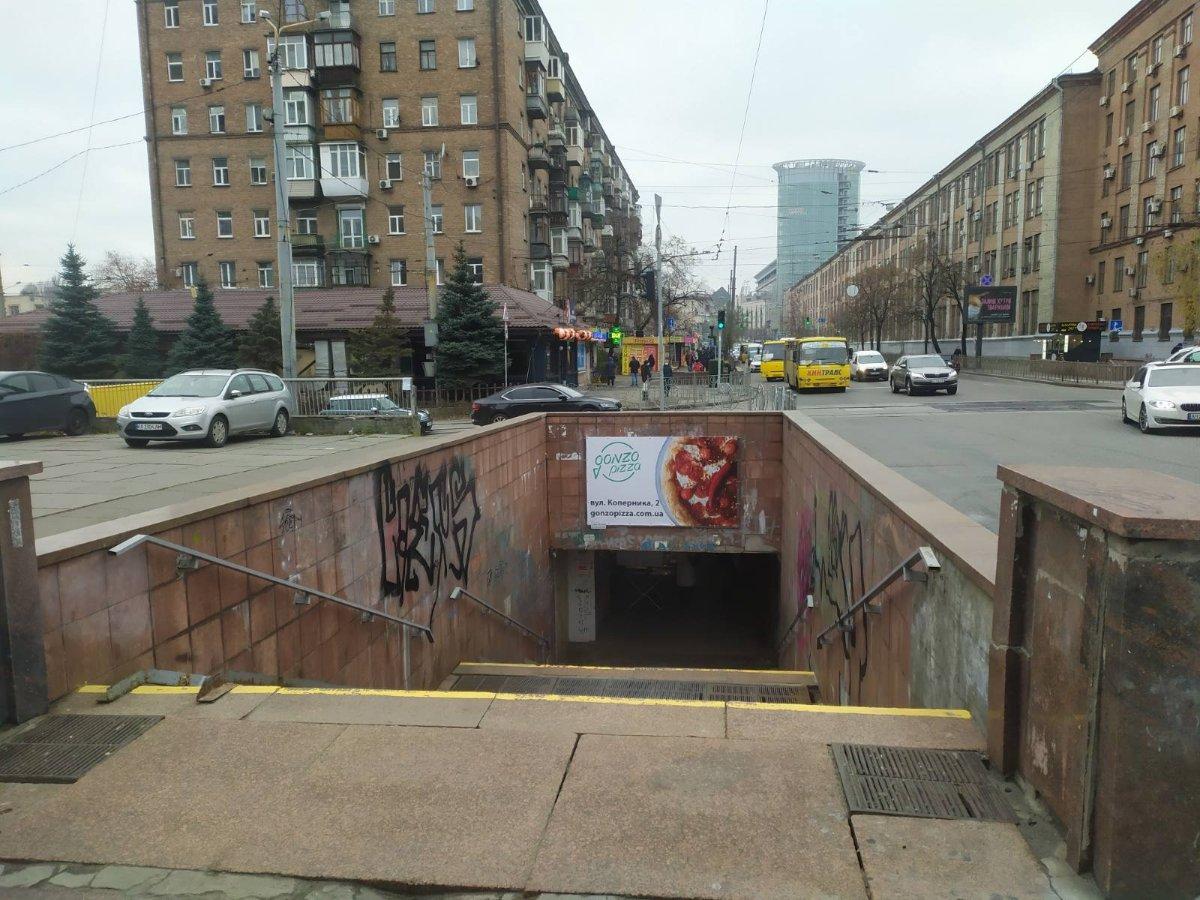 Бэклайт №239100 в городе Киев (Киевская область), размещение наружной рекламы, IDMedia-аренда по самым низким ценам!