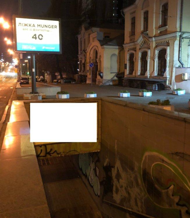 Бэклайт №239102 в городе Киев (Киевская область), размещение наружной рекламы, IDMedia-аренда по самым низким ценам!