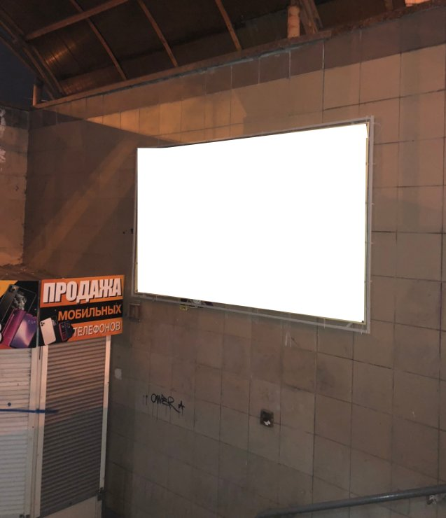 Бэклайт №239105 в городе Киев (Киевская область), размещение наружной рекламы, IDMedia-аренда по самым низким ценам!