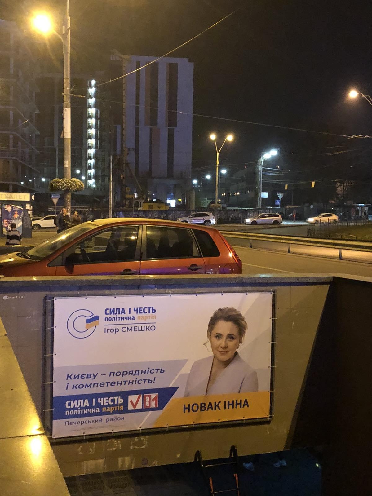 Бэклайт №239108 в городе Киев (Киевская область), размещение наружной рекламы, IDMedia-аренда по самым низким ценам!