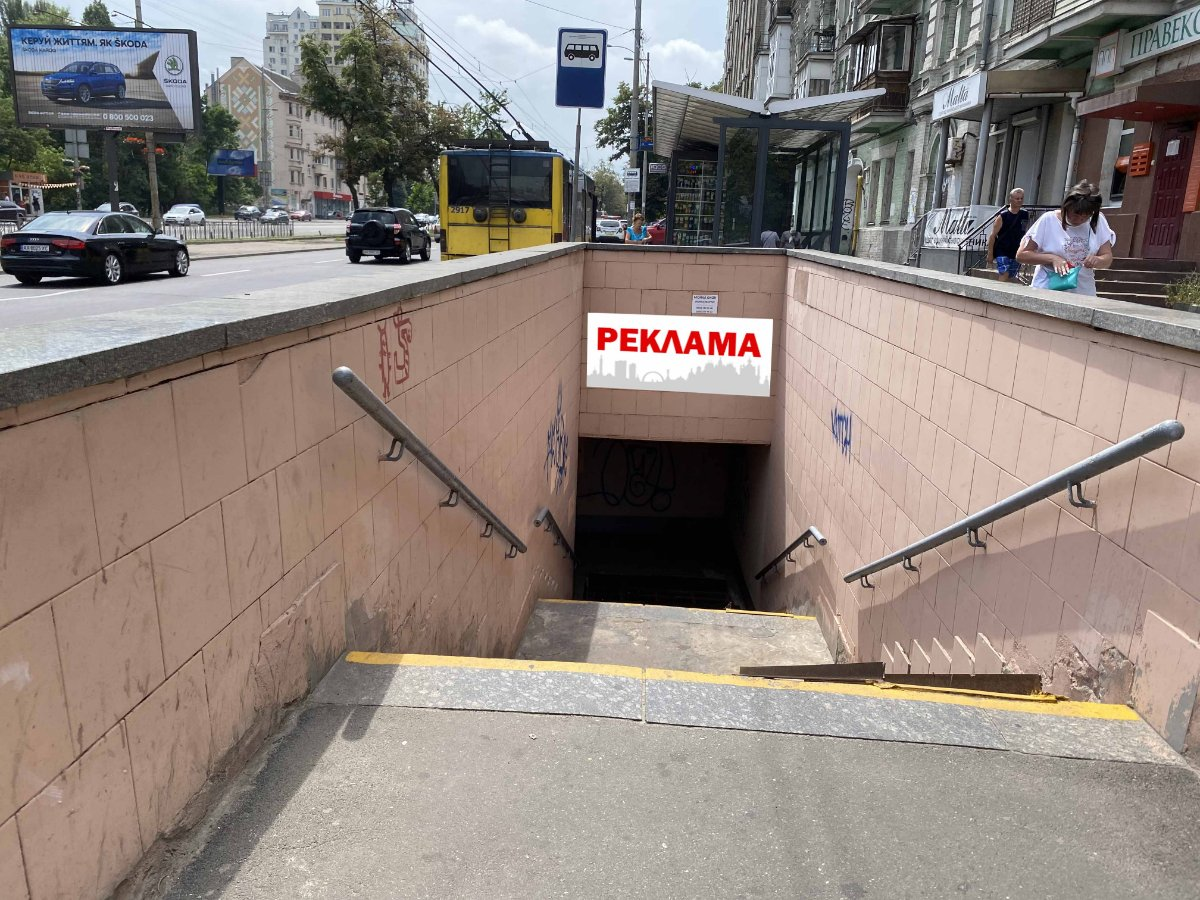 Бэклайт №239110 в городе Киев (Киевская область), размещение наружной рекламы, IDMedia-аренда по самым низким ценам!