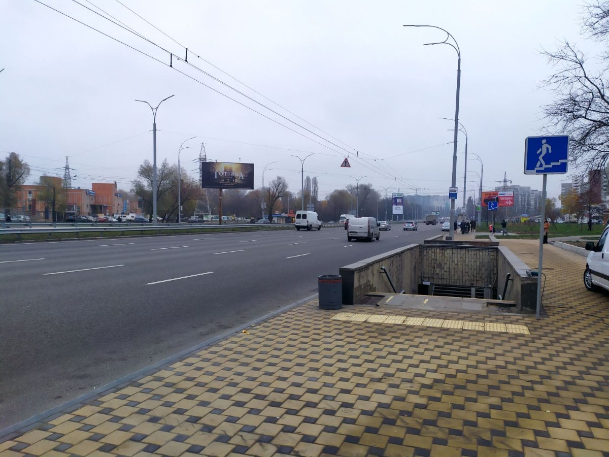 Бэклайт №239112 в городе Киев (Киевская область), размещение наружной рекламы, IDMedia-аренда по самым низким ценам!