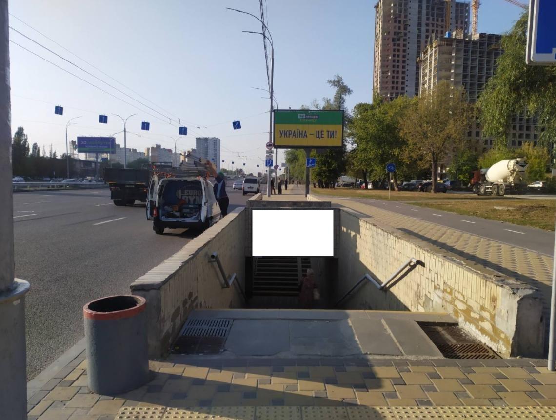 Бэклайт №239113 в городе Киев (Киевская область), размещение наружной рекламы, IDMedia-аренда по самым низким ценам!