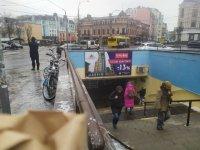 Бэклайт №239115 в городе Киев (Киевская область), размещение наружной рекламы, IDMedia-аренда по самым низким ценам!