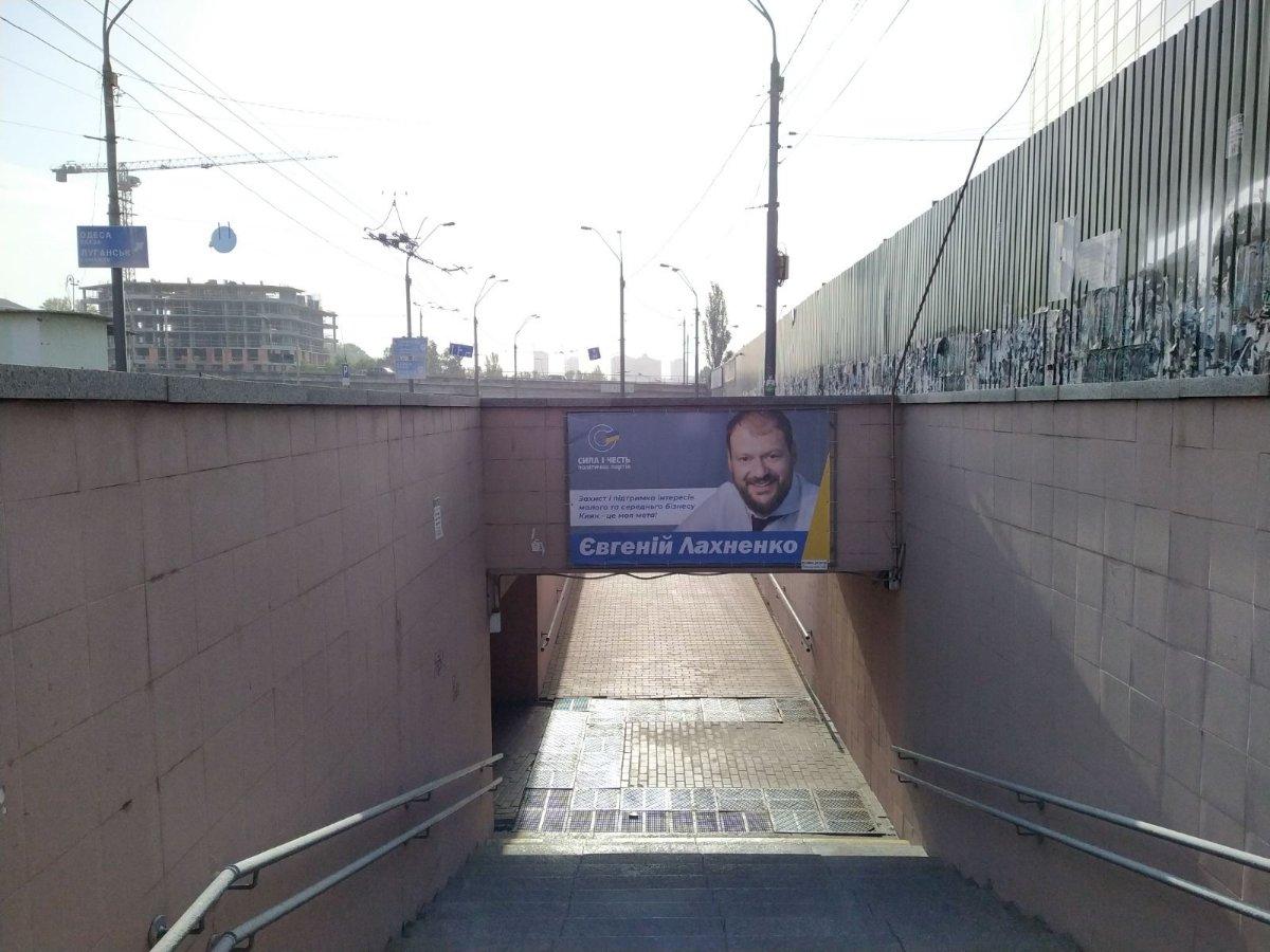 Бэклайт №239118 в городе Киев (Киевская область), размещение наружной рекламы, IDMedia-аренда по самым низким ценам!