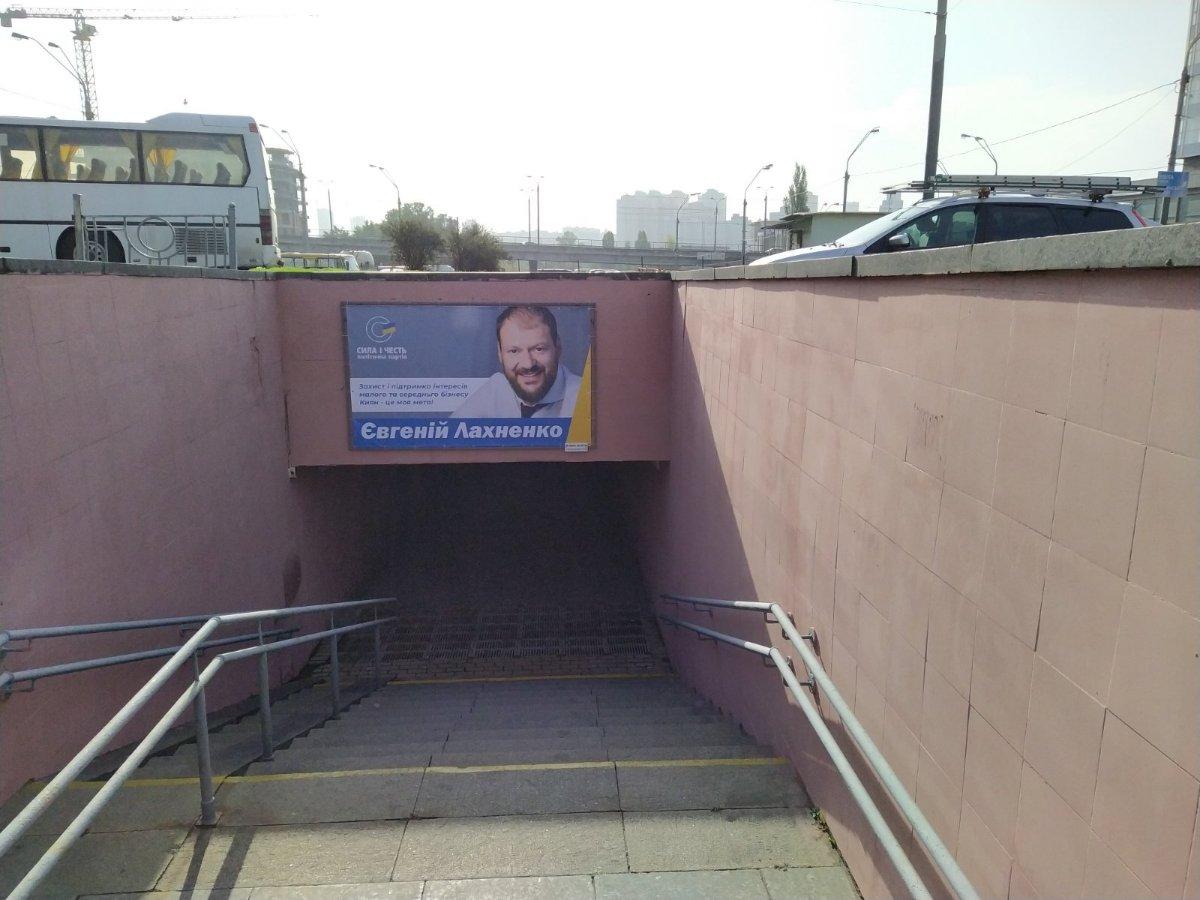 Бэклайт №239119 в городе Киев (Киевская область), размещение наружной рекламы, IDMedia-аренда по самым низким ценам!