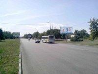 Билборд №239167 в городе Днепр (Днепропетровская область), размещение наружной рекламы, IDMedia-аренда по самым низким ценам!