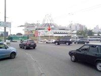 Билборд №239182 в городе Днепр (Днепропетровская область), размещение наружной рекламы, IDMedia-аренда по самым низким ценам!