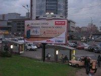 Билборд №239184 в городе Днепр (Днепропетровская область), размещение наружной рекламы, IDMedia-аренда по самым низким ценам!