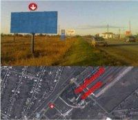 Билборд №239207 в городе Новомосковск (Днепропетровская область), размещение наружной рекламы, IDMedia-аренда по самым низким ценам!
