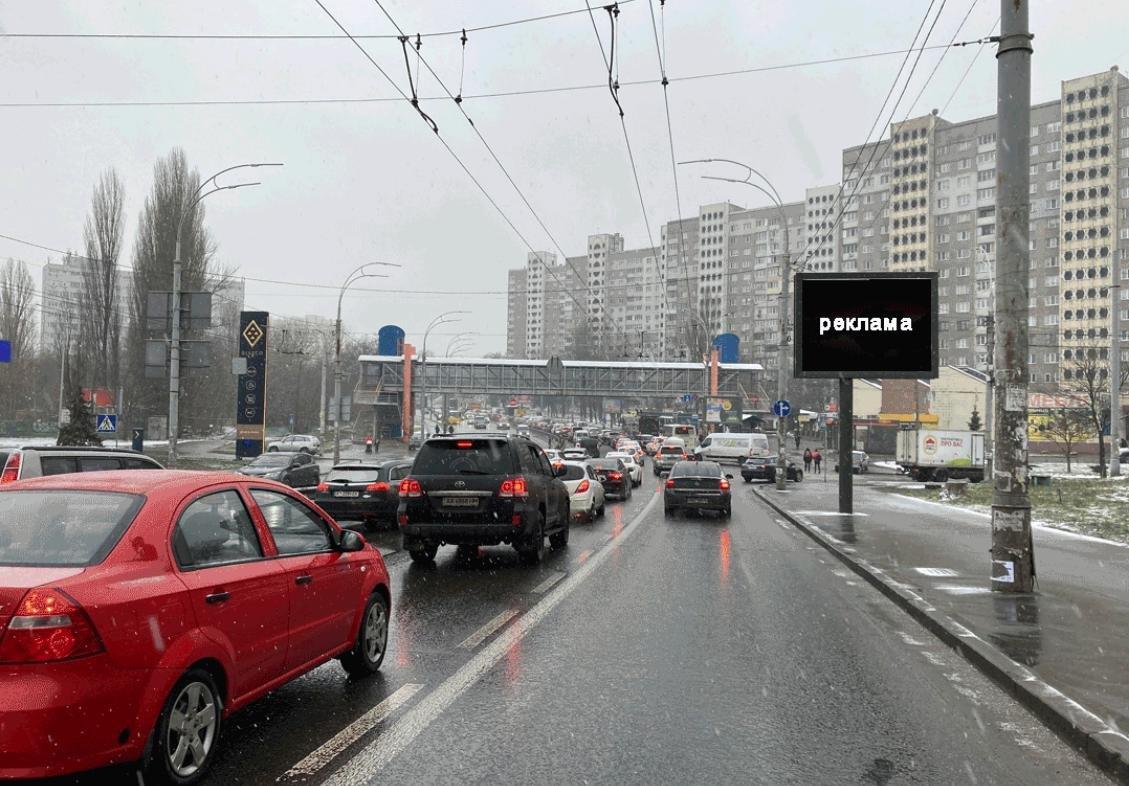 Экран №239210 в городе Киев (Киевская область), размещение наружной рекламы, IDMedia-аренда по самым низким ценам!
