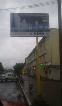 Билборд №239214 в городе Балта (Одесская область), размещение наружной рекламы, IDMedia-аренда по самым низким ценам!