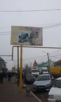 Билборд №239215 в городе Балта (Одесская область), размещение наружной рекламы, IDMedia-аренда по самым низким ценам!