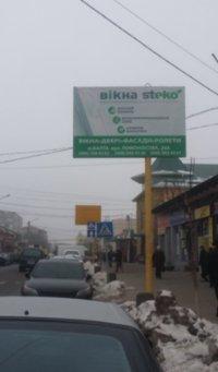 Билборд №239216 в городе Балта (Одесская область), размещение наружной рекламы, IDMedia-аренда по самым низким ценам!