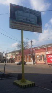 Билборд №239217 в городе Балта (Одесская область), размещение наружной рекламы, IDMedia-аренда по самым низким ценам!