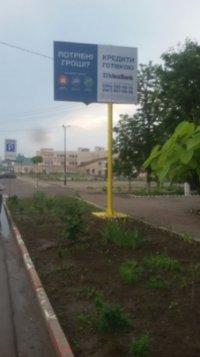 Билборд №239218 в городе Балта (Одесская область), размещение наружной рекламы, IDMedia-аренда по самым низким ценам!