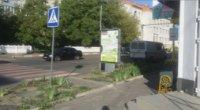 Ситилайт №239220 в городе Балта (Одесская область), размещение наружной рекламы, IDMedia-аренда по самым низким ценам!