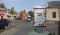 Ситилайт №239222 в городе Балта (Одесская область), размещение наружной рекламы, IDMedia-аренда по самым низким ценам!
