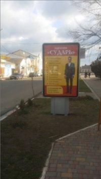 Ситилайт №239224 в городе Балта (Одесская область), размещение наружной рекламы, IDMedia-аренда по самым низким ценам!