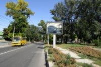Бэклайт №239304 в городе Днепр (Днепропетровская область), размещение наружной рекламы, IDMedia-аренда по самым низким ценам!