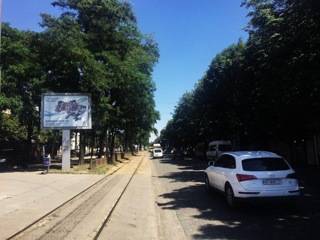 Скролл №239791 в городе Днепр (Днепропетровская область), размещение наружной рекламы, IDMedia-аренда по самым низким ценам!