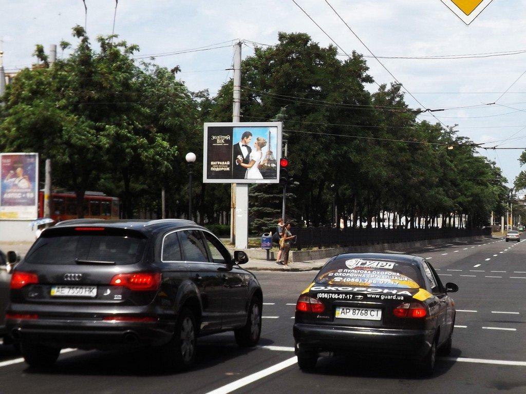 Скролл №239799 в городе Днепр (Днепропетровская область), размещение наружной рекламы, IDMedia-аренда по самым низким ценам!