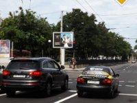 Скролл №239801 в городе Днепр (Днепропетровская область), размещение наружной рекламы, IDMedia-аренда по самым низким ценам!