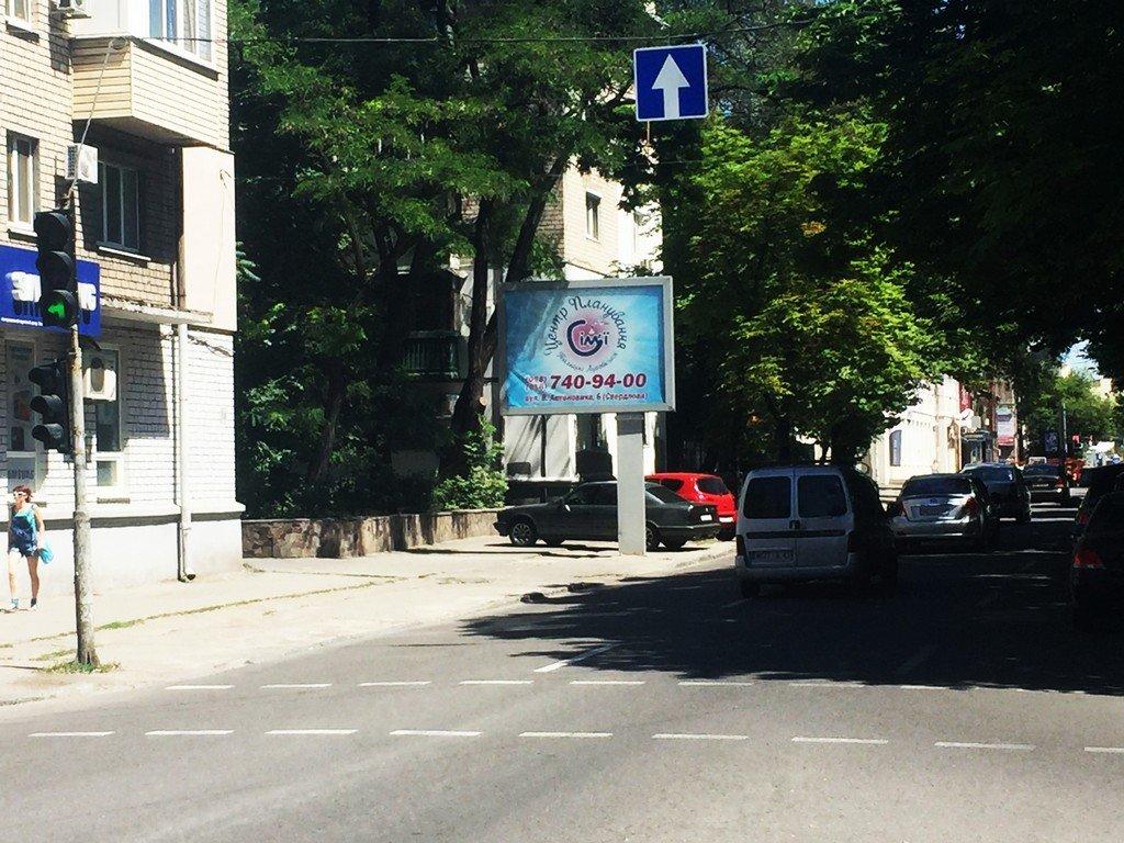 Бэклайт №239848 в городе Днепр (Днепропетровская область), размещение наружной рекламы, IDMedia-аренда по самым низким ценам!