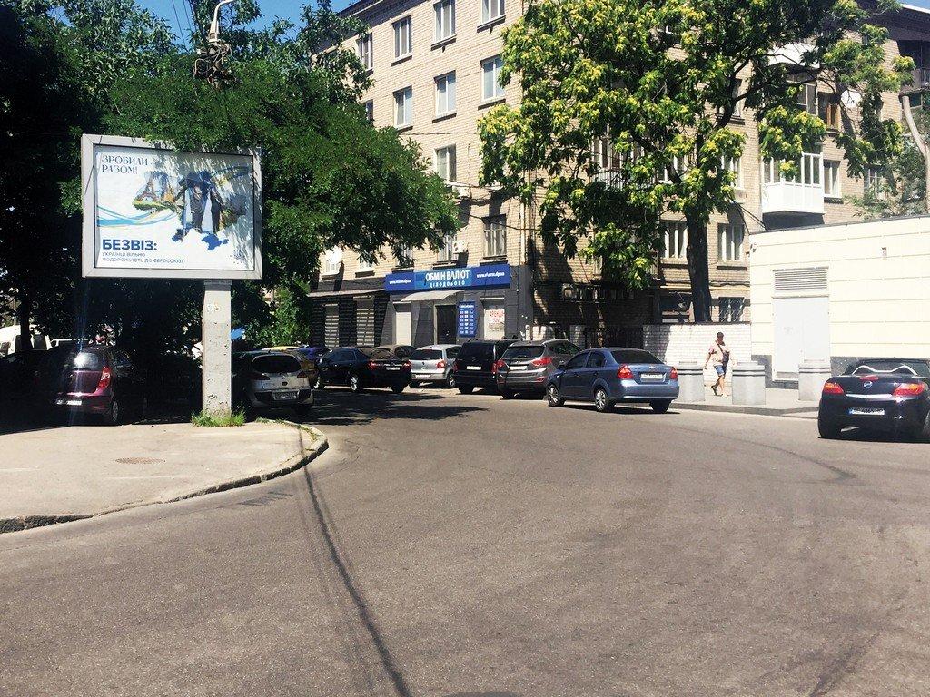 Скролл №239865 в городе Днепр (Днепропетровская область), размещение наружной рекламы, IDMedia-аренда по самым низким ценам!