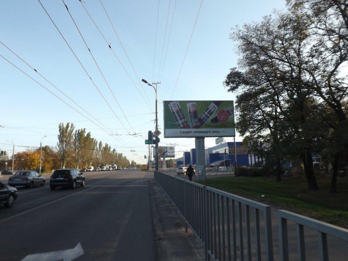 Бэклайт №240024 в городе Днепр (Днепропетровская область), размещение наружной рекламы, IDMedia-аренда по самым низким ценам!