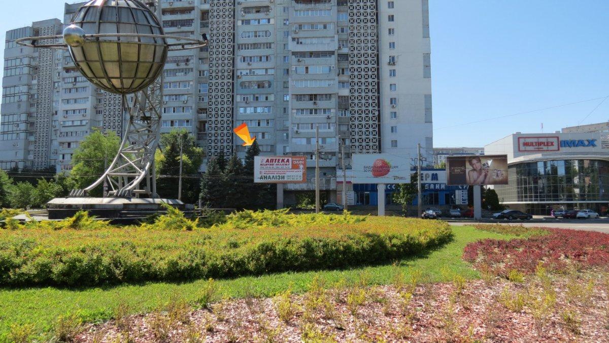 Бэклайт №240026 в городе Днепр (Днепропетровская область), размещение наружной рекламы, IDMedia-аренда по самым низким ценам!
