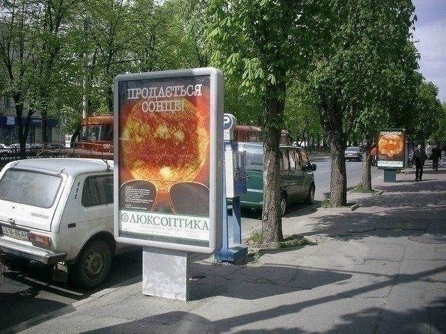 Ситилайт №240246 в городе Днепр (Днепропетровская область), размещение наружной рекламы, IDMedia-аренда по самым низким ценам!