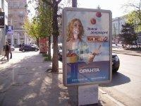 Ситилайт №240247 в городе Днепр (Днепропетровская область), размещение наружной рекламы, IDMedia-аренда по самым низким ценам!