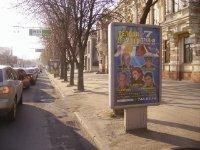 Ситилайт №240248 в городе Днепр (Днепропетровская область), размещение наружной рекламы, IDMedia-аренда по самым низким ценам!