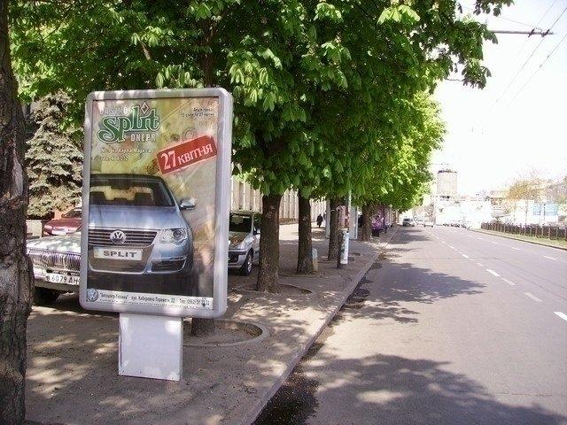 Ситилайт №240249 в городе Днепр (Днепропетровская область), размещение наружной рекламы, IDMedia-аренда по самым низким ценам!