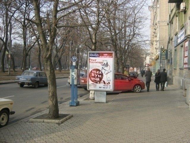 Ситилайт №240250 в городе Днепр (Днепропетровская область), размещение наружной рекламы, IDMedia-аренда по самым низким ценам!