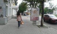 Ситилайт №240251 в городе Днепр (Днепропетровская область), размещение наружной рекламы, IDMedia-аренда по самым низким ценам!
