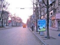 Ситилайт №240252 в городе Днепр (Днепропетровская область), размещение наружной рекламы, IDMedia-аренда по самым низким ценам!