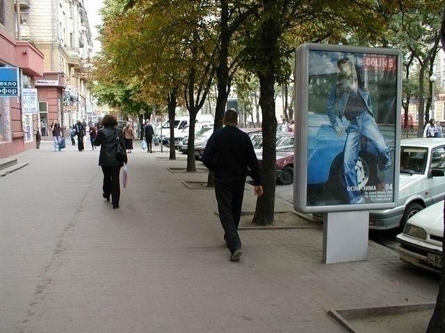 Ситилайт №240253 в городе Днепр (Днепропетровская область), размещение наружной рекламы, IDMedia-аренда по самым низким ценам!