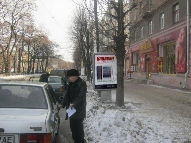 Ситилайт №240254 в городе Днепр (Днепропетровская область), размещение наружной рекламы, IDMedia-аренда по самым низким ценам!