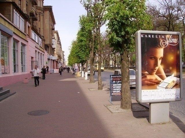 Ситилайт №240255 в городе Днепр (Днепропетровская область), размещение наружной рекламы, IDMedia-аренда по самым низким ценам!