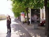 Ситилайт №240256 в городе Днепр (Днепропетровская область), размещение наружной рекламы, IDMedia-аренда по самым низким ценам!