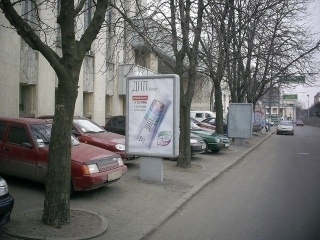 Ситилайт №240257 в городе Днепр (Днепропетровская область), размещение наружной рекламы, IDMedia-аренда по самым низким ценам!