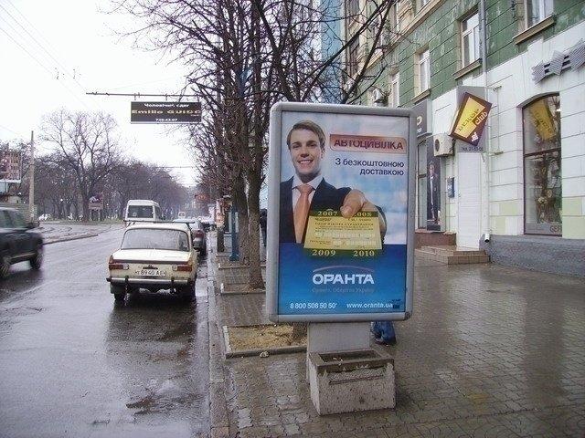 Ситилайт №240260 в городе Днепр (Днепропетровская область), размещение наружной рекламы, IDMedia-аренда по самым низким ценам!
