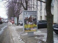 Ситилайт №240264 в городе Днепр (Днепропетровская область), размещение наружной рекламы, IDMedia-аренда по самым низким ценам!